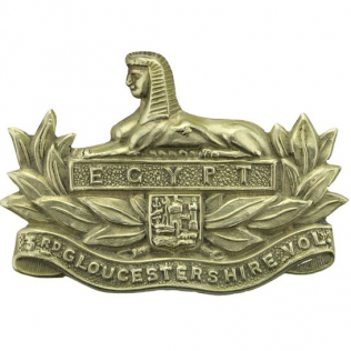 WW2 Home Guard Regiment Badge