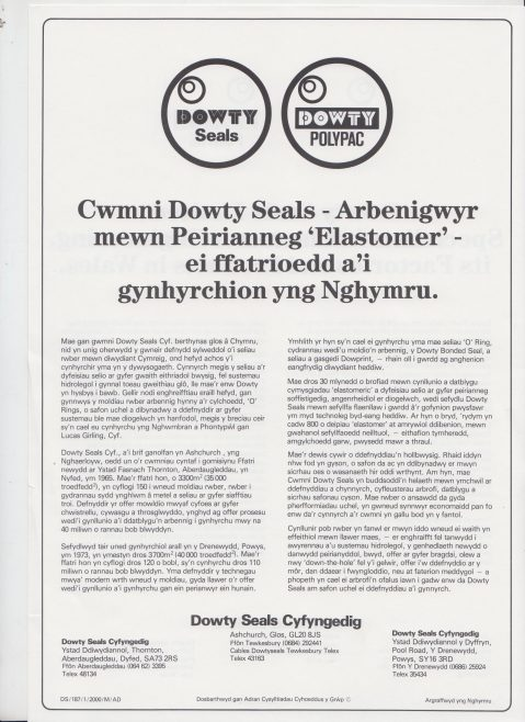 Dowty Seals - Specialists in Elastomer Engineering, its Factories and Products in Wales | Original photo in the Dowty archive at the Gloucestershire Heritage Hub